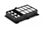 Karcher фильтр HEPA для DS 5500/5600